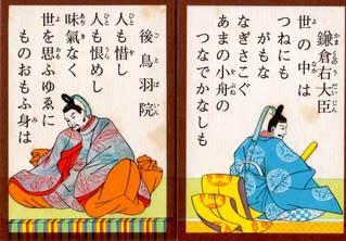 1月27日、鶴岡八幡宮暗殺事件 - ...