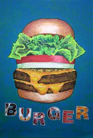 Kobayasuburger1_2