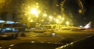 ペナン空港