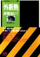 Books11_2