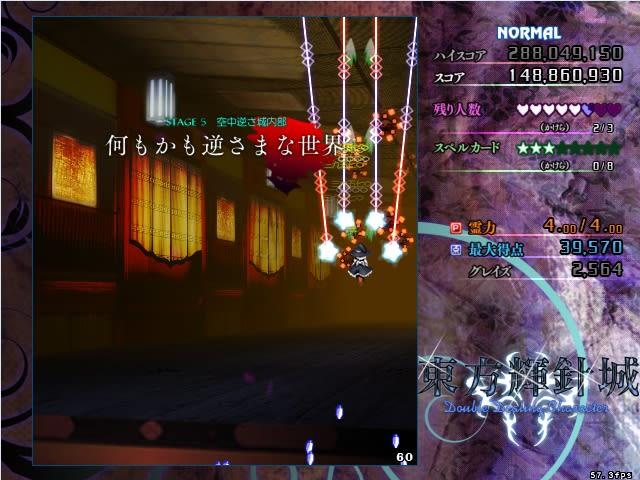 OMOCHIゲームとか日記
