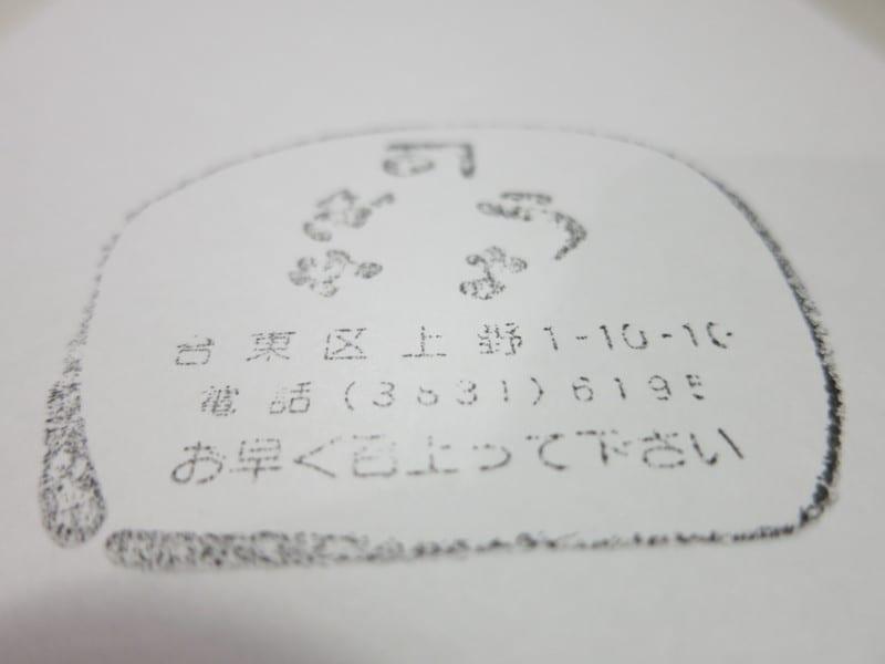 Img_0031