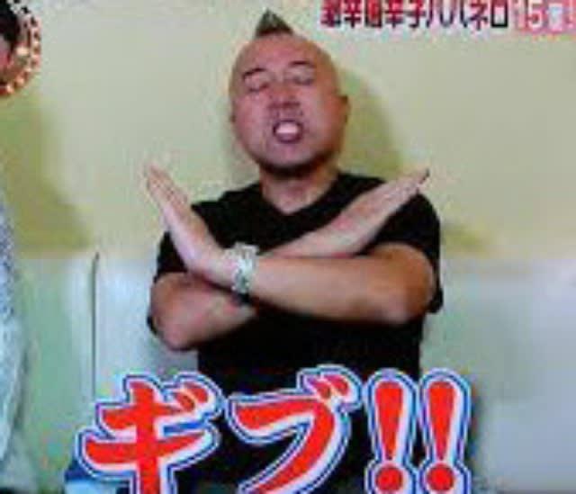 JSBB試合結果 :長野県代表 松本ライオンズ【7 …
