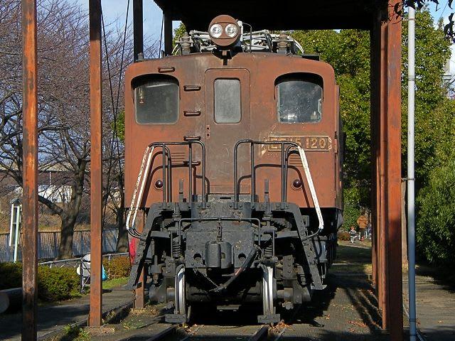 新幹線公園電気機関車