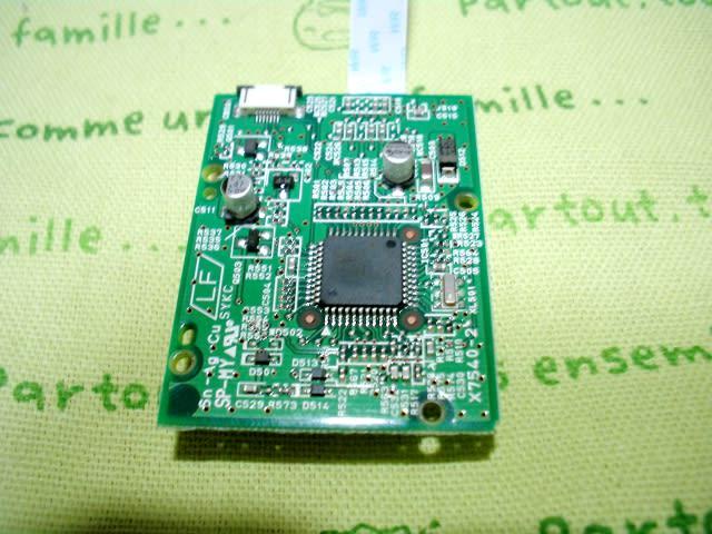 NX-A01 スイッチ基板裏
