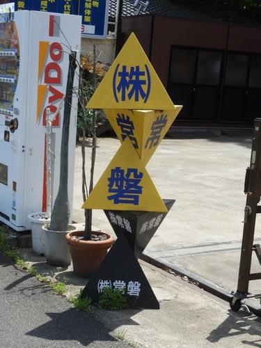 1000 円 カット 水戸
