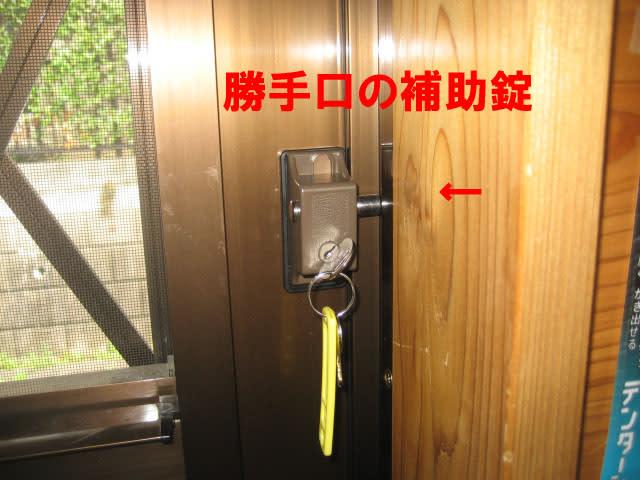 201210_house2