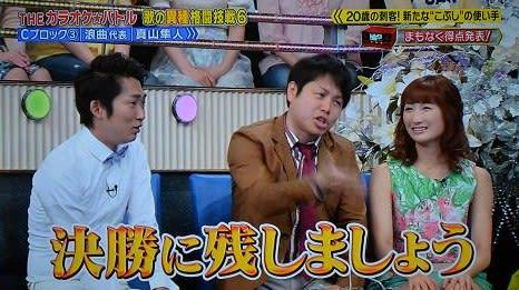 テレビ東京 THEカラオケ☆バトル ...