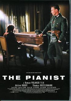 戦場 の ピアニスト