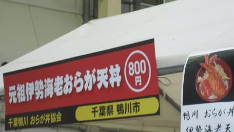 Conv0007