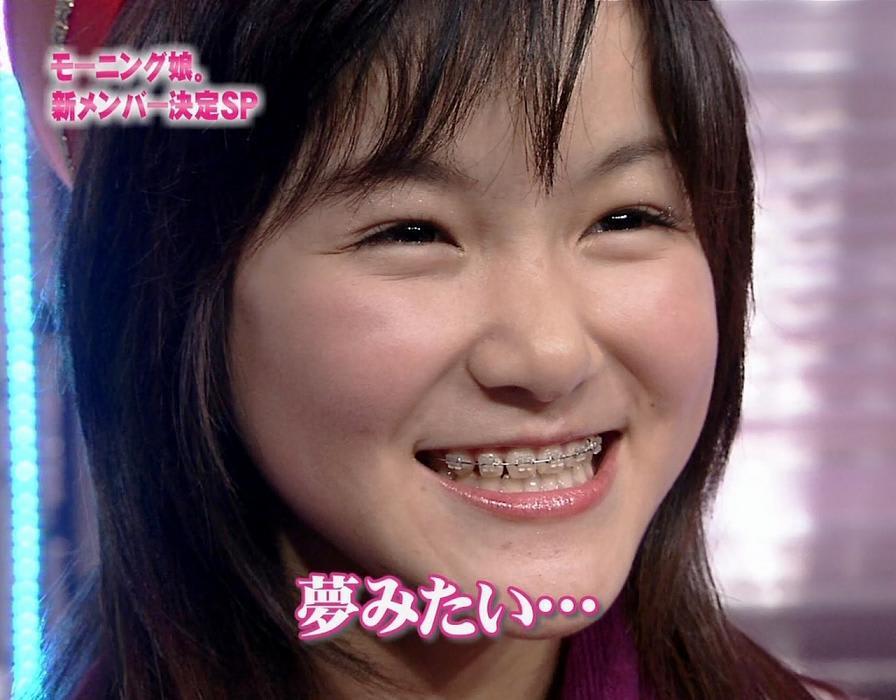 モー娘。8期新メンバー決定、滋賀県出身、13歳・光井愛佳 - 茶風呂 ...