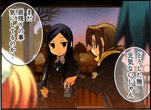 Manga_time_kr_carat_2014_10_p006