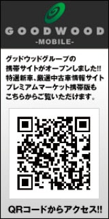 Banner_mobile_2