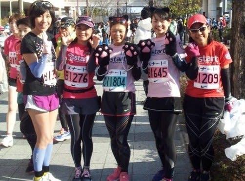 名古屋ウィメンズマラソン! - ...