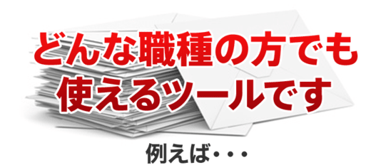 Syokusyu_title