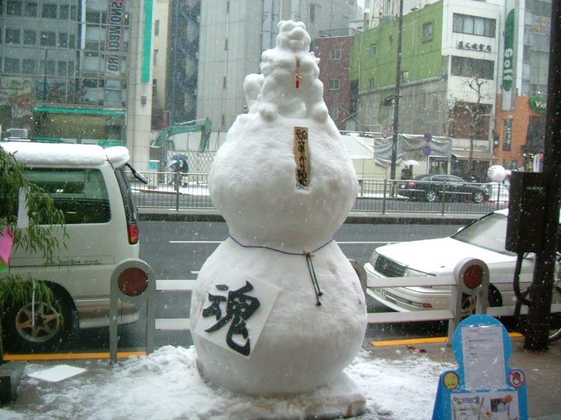 Snow_009