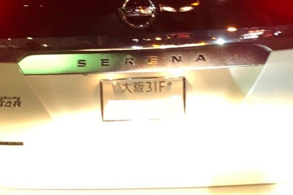 車 ナンバー アルファベット