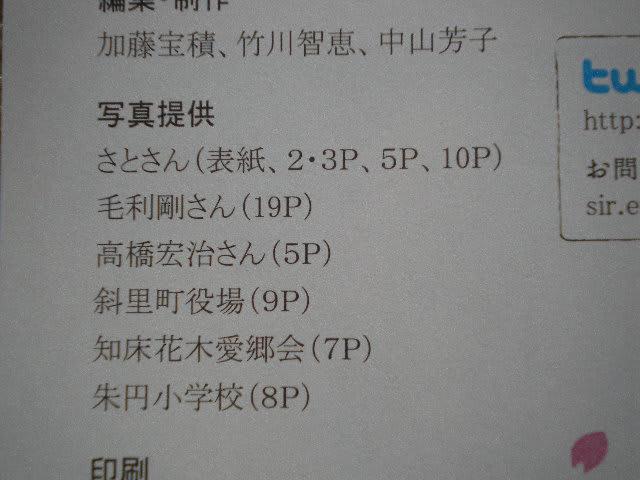 Dscn4266_2