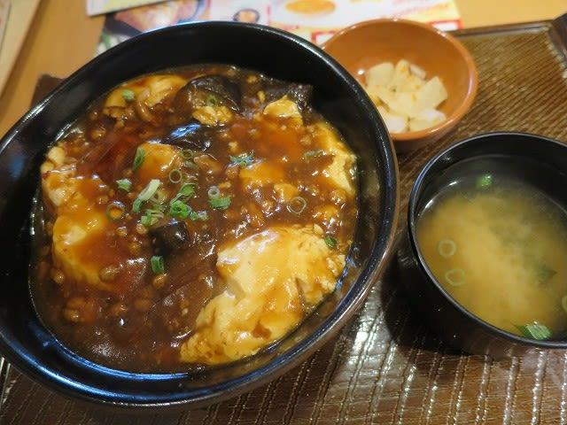 寄せ豆腐のマーボー丼ランチ