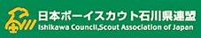 県連からホームページ