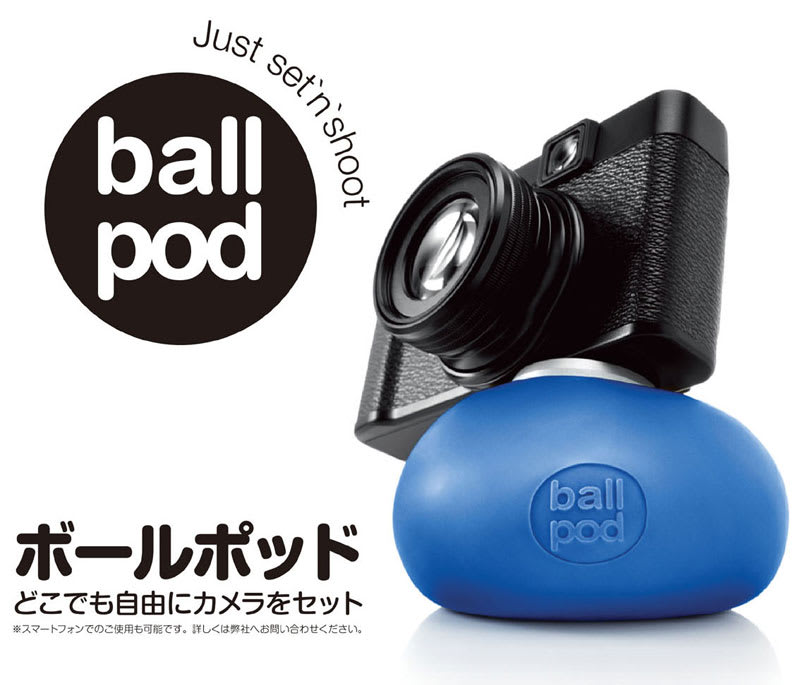 Ballpod_01