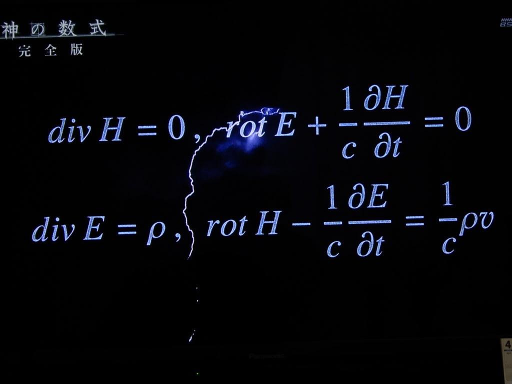 神の数式 この世は何からできているか 1 6 Snclimbエス クライムのブログはじめました