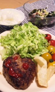 ハンバーグも野菜もっ!