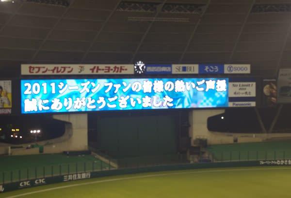 スポーツナビ - プロ野球 - 埼玉西武ライオンズ
