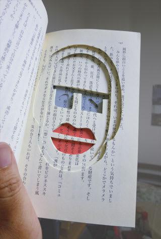 松本清張の似顔絵