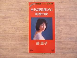 は 夜 夢 ひらく 圭子 圭子 の 藤 藤圭子 圭子の夢は夜ひらく