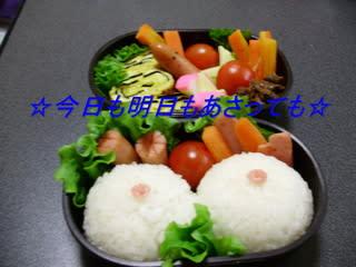 https://blogimg.goo.ne.jp/user_image/7d/04/c326afc56c48e59f90a352bcf18a9ee9.jpg