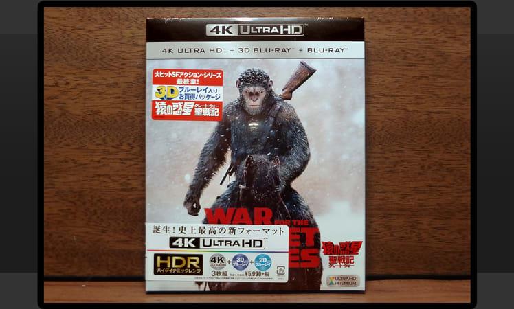 猿の惑星聖戦記 4k Ultra Hd3d2dブルーレイ 購入 総天然色