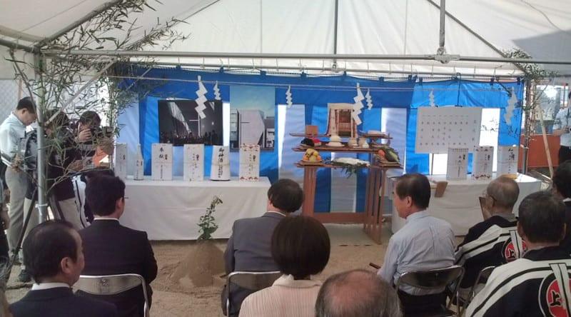 地鎮祭と繁昌亭五周年