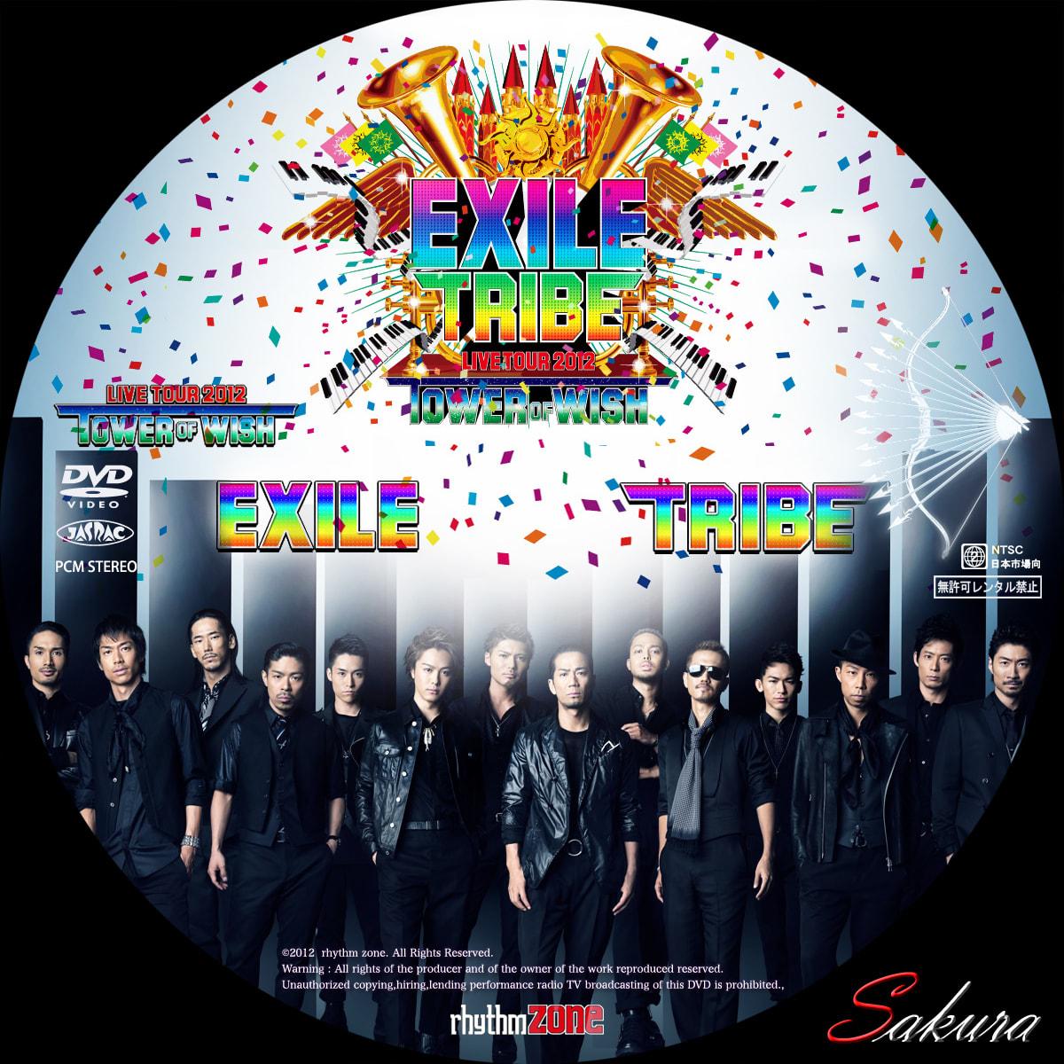 EXILE TRIBE LIVE TOUR 2012 TOWER OF WISH - sakuralabel