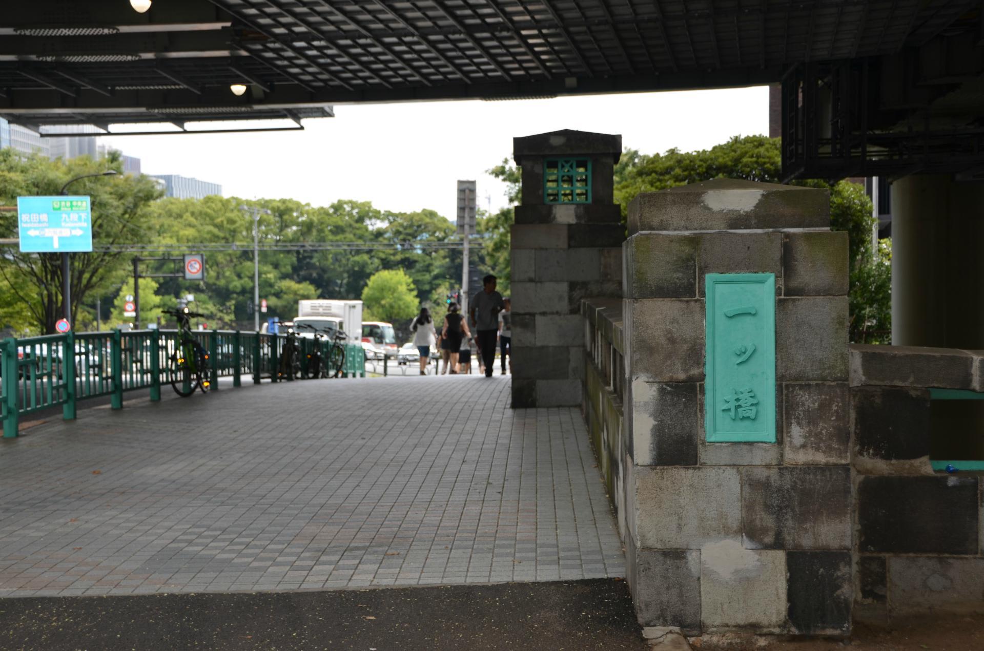神保町彷徨ー一ツ橋から錦華通りへ - matasaburo3の散歩日記