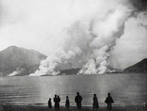 今日は,桜島の大正噴火から100年目 - - 「身の丈」経営,「身の程」人生