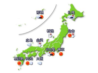 Tomorrow_forecast_zenkoku1