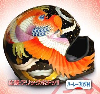 土曜日は動画!!【白いロングバガーHX】&【稲フェス限定ヘルメット】2本アップしました!!