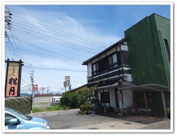 【山県市】お食事処 松月 2回目 - チロ的岐阜グルメ