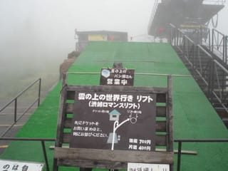 https://blogimg.goo.ne.jp/user_image/7d/7a/11e153255095a9e81f3b34ac0ccf0228.jpg