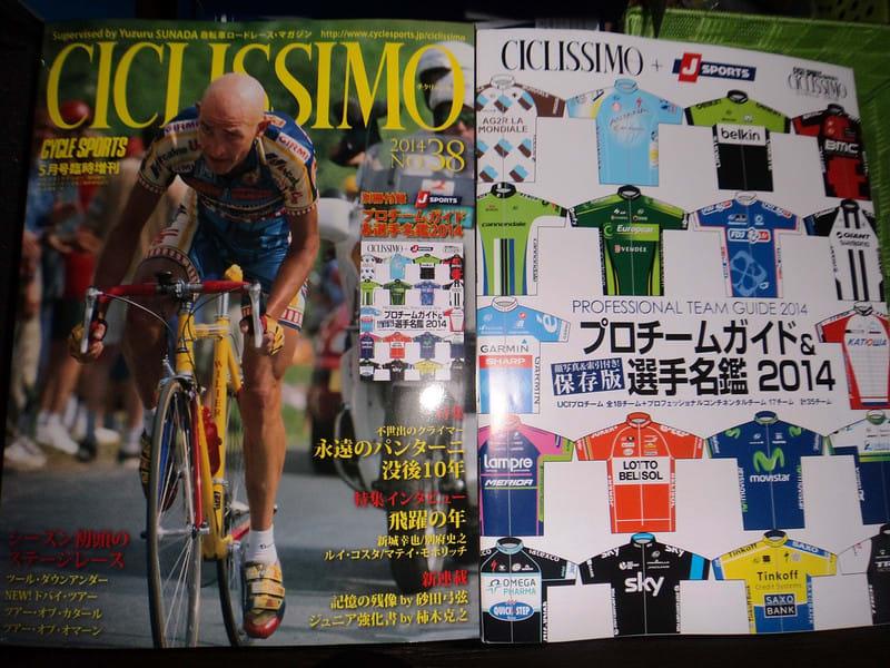Ciclissimo38