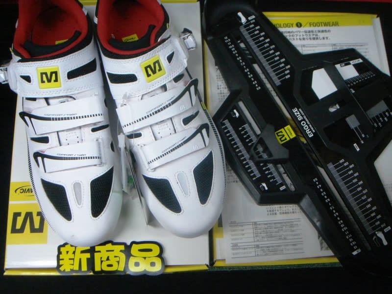 2011mavicshoes