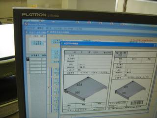 精密板金 丸井工業 表面処理の注文書