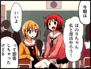 Manga_time_kr_carat_2013_05_p110