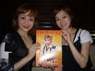 宙組観劇 - mimi こだま愛