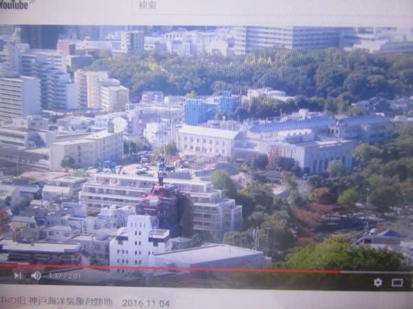 神戸海洋気象台の設置と日本気象...