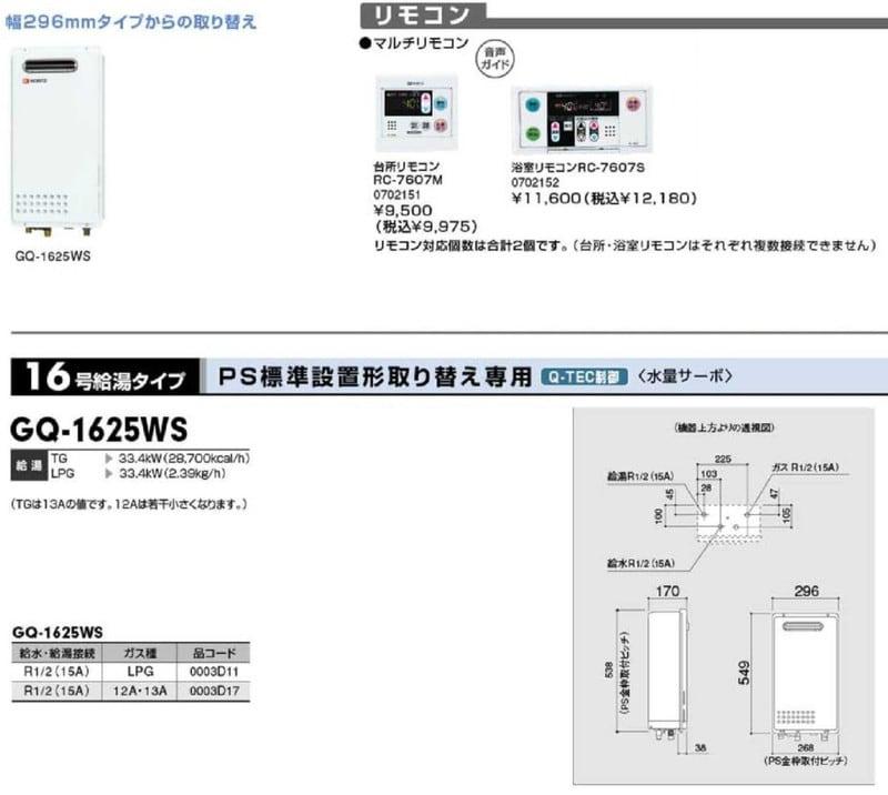 20121221_kyutou30_3