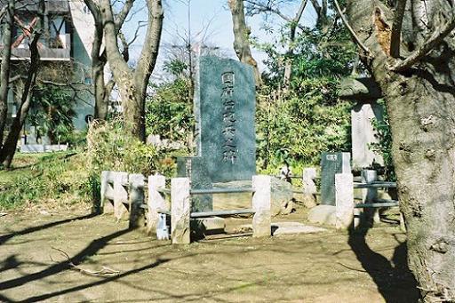 千葉県の戦争遺跡