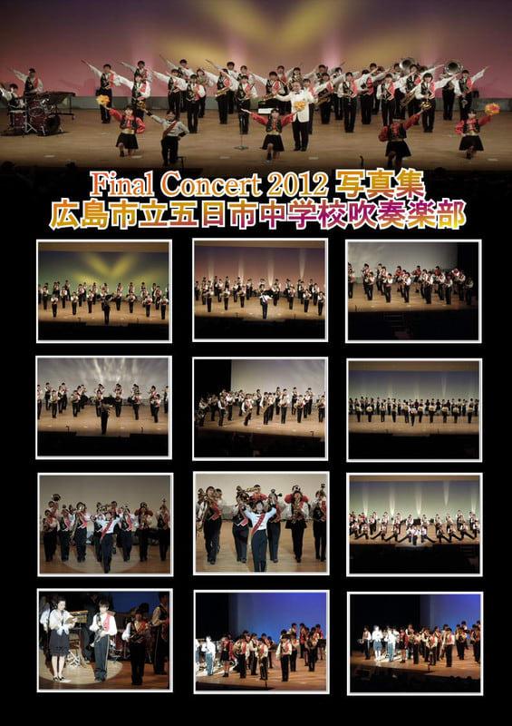 Final_concert_201214