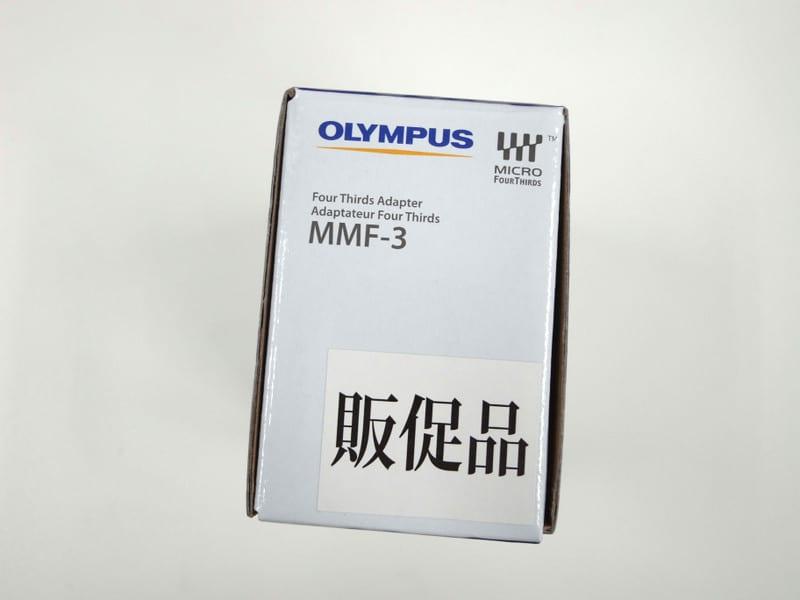 Mmf3_03